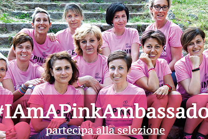 AAA cercasi donne Ambassador per il Pink is Good Running Team