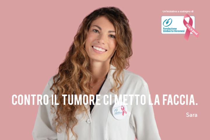 Qvc Sostiene La Ricerca Sui Tumori Femminili Fondazione Umberto Veronesi