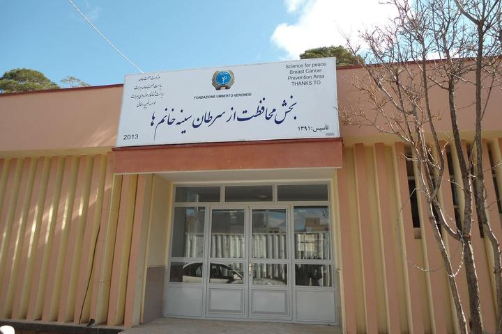 L'ambulatorio per le donne di Herat e il disastro in Afghanistan